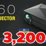 Projectorใช้ในร้านอาหาร รุ่น gm60