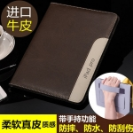 "For iPad Pro 9.7"" Business Style PU Leather Stand Case Cover"