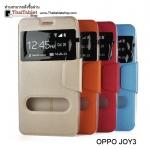 เคส OPPO JOY3 (A11W) รุ่น 2 ช่อง รูดรับสาย