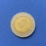 เหรียญ ๑๐ บาท ๒๕๓๗