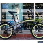 จักรยานพับหลากสีสัน Tiger Sunrise