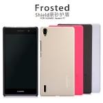 เคส Huawei Ascend P7 รุ่น Frosted Shield NILLKIN แท้ !!