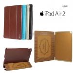 เคส Apple iPad Air 2 รุ่น XUNDO Classic