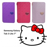 "Case For Samsung Galaxy Tab 3 Lite 7"" + Tab V Kitty"