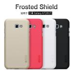NILLKIN เคส Galaxy Galaxy A7 2017 รุ่น Frosted Shield แท้ !! สำเนา