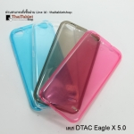 เคส TPU ครอบหลัง DTAC Phone Eagle X 5.0