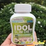 IDOL SLIM DIET L-Carnitine + L-glutathione ไอดอล สลิม ไดเอท แอลคาร์นิทีน + แอลกลูต้าไธโอน กระปุกสีเขียว ชนิดแคปซูล