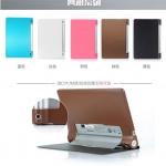 Case Lenovo YOGA 8 (B6000) รุ่น Ultra Slim
