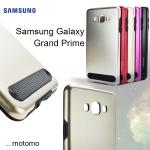 เคสครอบหลัง Samsung Galaxy Grand Prime รุ่น New Motomo