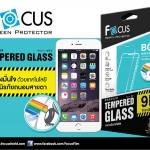 - ฟิล์มกระจกนิรภัยถนอมสายตา (Blue Light Cut) Focus For Apple iPad Mini 4