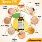 Pharma-C20 Serum เซรั่มวิตามินซีสูตรเข้มข้น รักษาหลุมสิว รอยสิว เนื้อเซรั่มเข้มข้นกว่าเนื้อครีม 15 Ml.