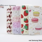 TPU Case Cover For Samsung Galaxy NOTE2
