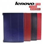 เคส Lenovo YOGA 2 10.1 นิ้ว รุ่น Flat protective sleeve