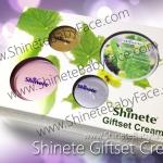 ชิเนเต้ Giftset สูตรดั้งเดิม จำนวน 1 ชุด - ส่ง EMS ฟรี!