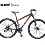 จักรยานเสือภูเขาอลูมิเนียม Tiger Magnum 27sp. สินค้าปี 2015