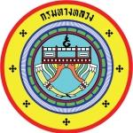 กรมทางหลวง เปิดรับสมัครสอบเข้ารับราชการ จำนวน 110 อัตรา รับสมัคร ตั้งแต่วันที่ 28 สิงหาคม - 15 กันยายน 2560