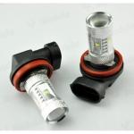 ไฟตัดหมอก LED SMD 6 ดวง Cree High Power 30W ขั้ว H11