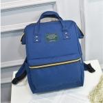 [ พร้อมส่ง ] - กระเป๋าเป้แฟชั่น สไตล์เกาหลี สีน้ำเงิน ใบใหญ่จุของเยอะ ดีไซน์สไตล์แบรนด์สุดฮิต เหมาะกับสาว ๆ ที่ชอบกระเป๋าเป้ใบใหญ่ๆ แต่น้ำหนักเบา