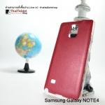 เคสครอบหลัง For Samsung Galaxy NOTE4
