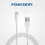 สายชาร์ตไอโฟน (Foxconn โรงงานเดียวกับที่ผลิตสาย iPhone แท้) คุณภาพเกรด A ขายดีมาก !!!