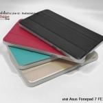 Case ASUS Fonepad 7 (FE171CG) รุ่น Premuim Case งานสวยมากๆๆ ( มีสินค้าพร้อมส่ง )