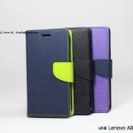 เคส Lenovo A850 รุ่น Book Diary