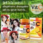 Aura Bio Vitamin C 1,000