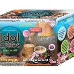 Idol coffee กาแฟไอดอล ปลีก 120 / ส่ง 75 บ.