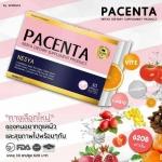 """Pacenta """"Nesya"""" พาเซนต้า เนสญ่า By Skinista (วิตามินผิวขาว) ปลีก 450 บ. / ส่ง 350 บ."""