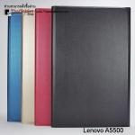 เคส Lenovo A5500 รุ่น Book Cover
