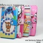 เคส Samsung Galaxy Grand Prime G530 ลายการ์ตูน
