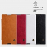 NILLKIN Thin Qin PU Leather Flip Pouch Cover Case For Sony Xperia XA1 Ultra