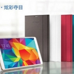 """- เคส Samsung Galaxy Tab S 8.4"""" Book New Arrival !!"""