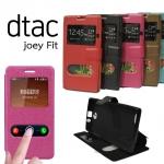 เคส Dtac Joey Fit Selfie 4.5 Zte v830 รุ่น 2 ช่องรูดรับสาย