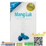 Mang Luk Power Slim กล่องสีฟ้า