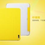 เคส Samsung Galaxy Tab3 10.1 P5200 Rock Series Elegant สีเหลือง