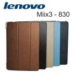 เคส Lenovo Miix 3-830 ขนาด 8 นิ้ว รุ่น Luxury Series