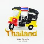 แม่เหล็กติดตู้เย็น ลวดลายรถตุ๊กๆไทยแลนด์ วัสดุเรซิ่น ชิ้นงานปั้มลายเนื้อนูน ลงสีสวยงาม