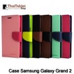 เคส Samsung Galaxy Grand 2 รุ่น Goospery Mercury งานเกาหลีแท้ 100%