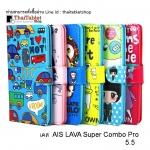 เคส AIS LAVA Super Combo Pro 5.5 ลายการ์ตูน