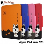 Case Dozo Dog Apple iPad Mini 1/2/3 New Arrival !!