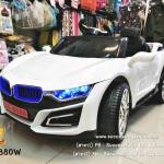 รถ BMW 2มอเตอร์ สีขาว