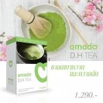 อมาโด้กรีนที Amado D.H.Tea ชาเขียวลดเบาหวานและความดัน