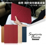 Baseus Flip Stand Case Smart Fold Cover Leahter High Quatily Case For iPad Pro 12.9