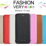 เคส iPhone 6 4.7 นิ้ว รุ่น Belk Original Italian Leather