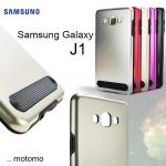เคสครอบหลัง Samsung Galaxy J1 รุ่น New Motomo