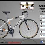 ไฮบริด Cannello รุ่น Groove Rider Version 2016