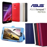 Case Asus Fonepad 7 FE375CG