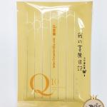 ** พร้อมส่ง ** My Beauty Diary Mask ทิชชู่มาส์กหน้าใสเด้ง สูตร Q10 Rejuvenating Mask