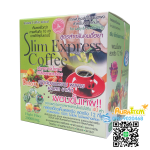 Slim Express Coffee ปลีก 75 บ./ ส่ง 55 บ.